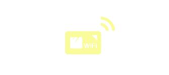 WiFi端末申し込み